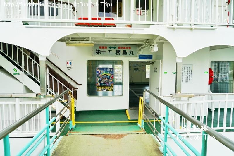 033.櫻島+麵步.jpg
