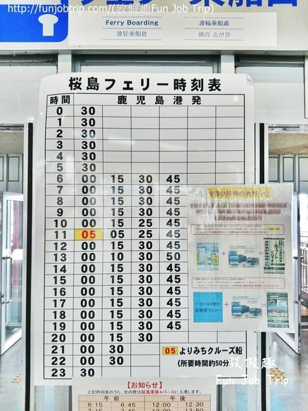 036.櫻島+麵步.jpg