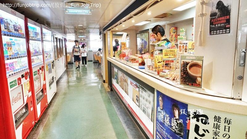 005.櫻島+麵步.jpg