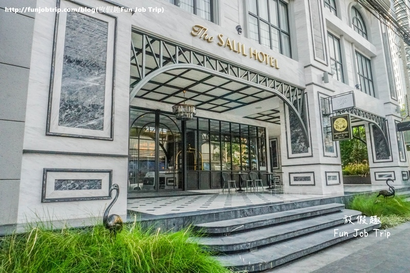 035.The Salil Hotel Sukhumvit 57 - Thonglor.jpg