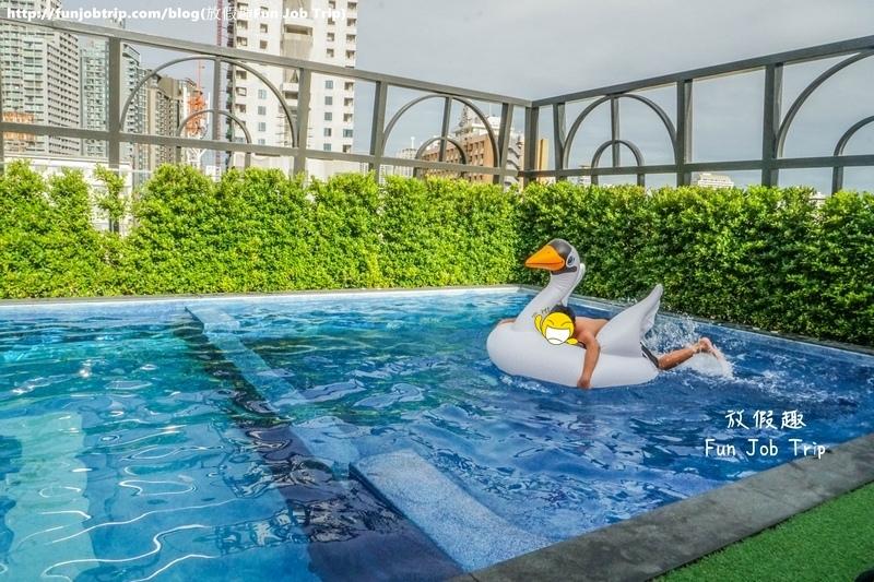 044.The Salil Hotel Sukhumvit 57 - Thonglor.jpg