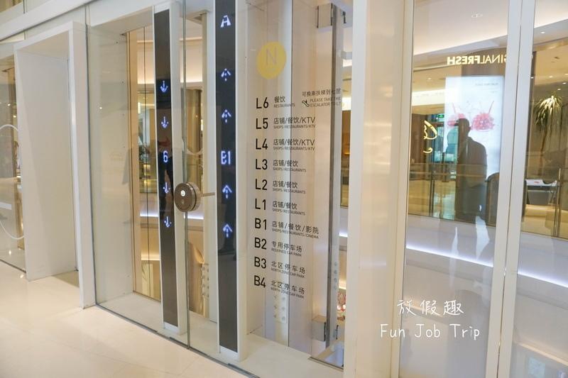 004北京新國貿.jpg