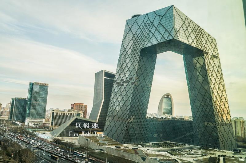 029北京新國貿.jpg