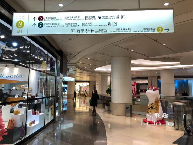 032北京新國貿.jpg