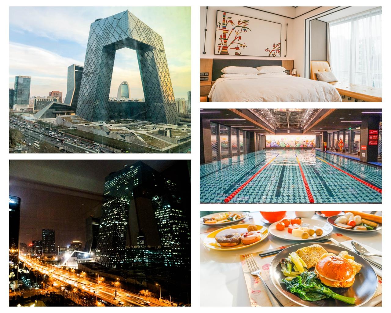 046北京新國貿.jpg