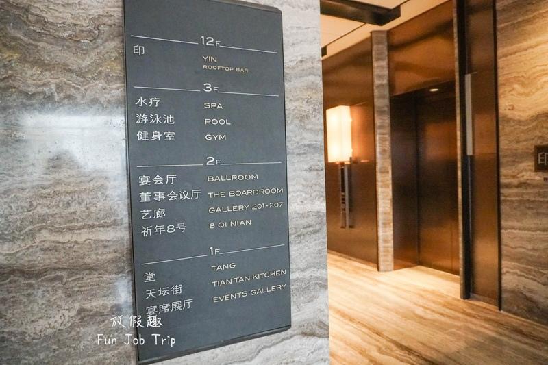 025北京新世界酒店.jpg