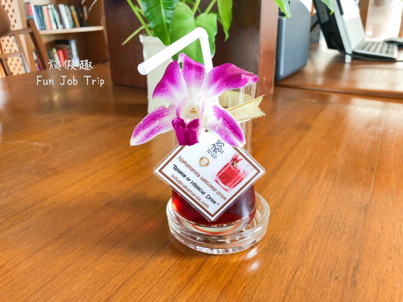 044Nakamanda Resort Krabi.jpg