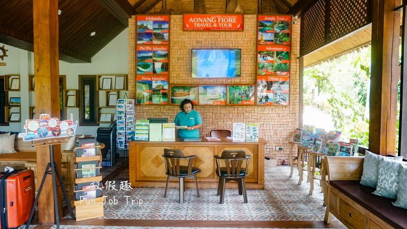 031 Aonang Fiore Resort.jpg
