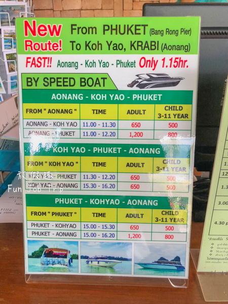 042 Aonang Fiore Resort.jpg