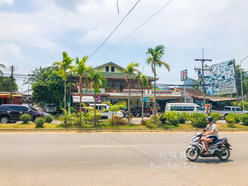039 Aonang Fiore Resort.jpg