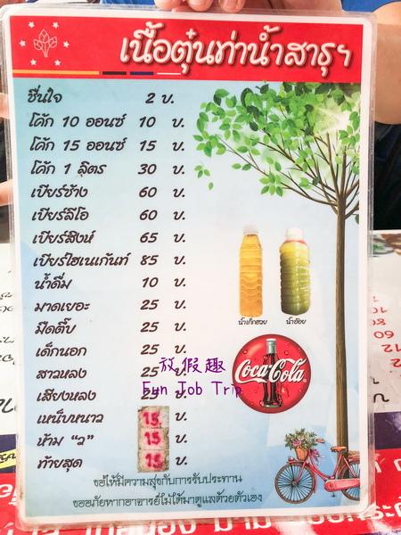002 Satupradit Pier Braised Beef Noodle.jpg