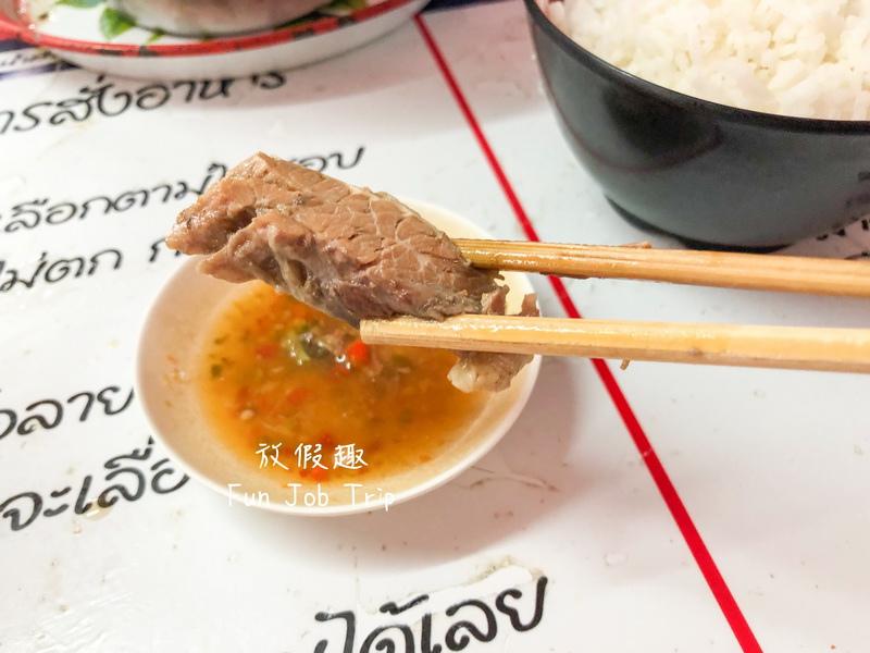 015 Satupradit Pier Braised Beef Noodle.jpg