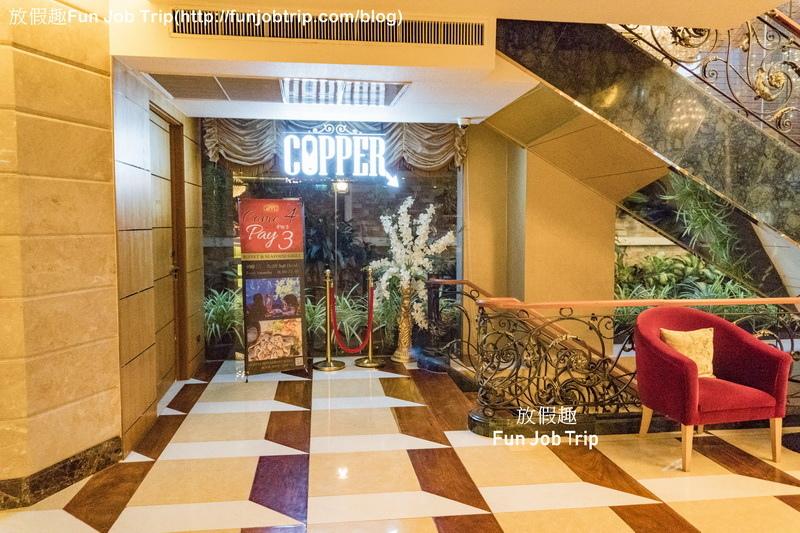 001_Copper Aquarium Restaurant.jpg