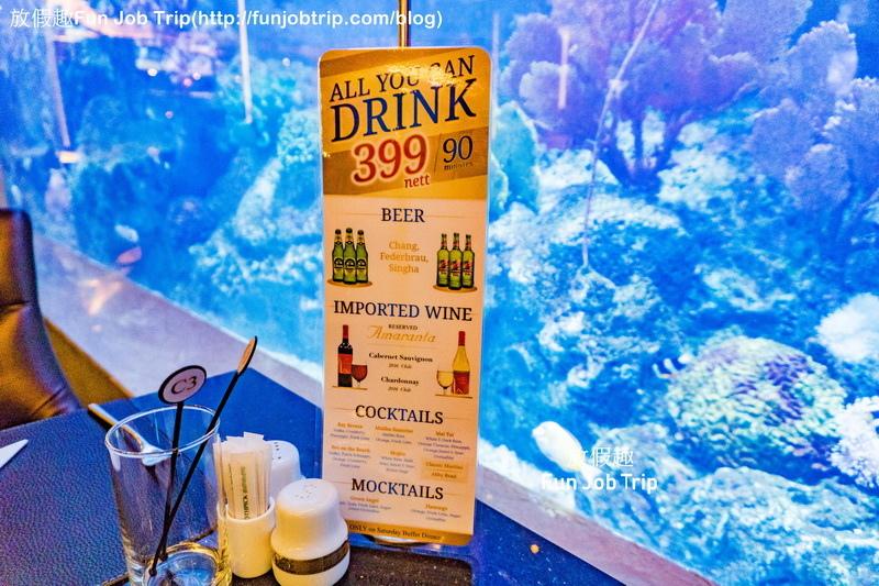 006_Copper Aquarium Restaurant.jpg