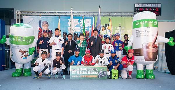 sponsor_2013herbalifecup.jpg