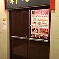 IMAG9445.jpg