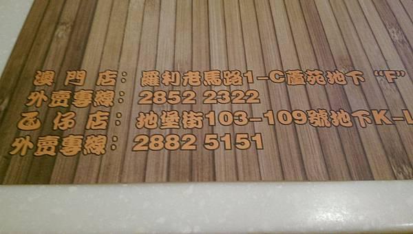 IMAG4669.jpg