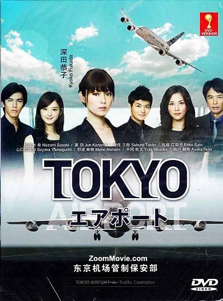 dvd-1-7874.jpg