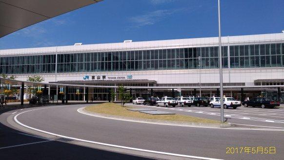 2_4富山車站.jpg