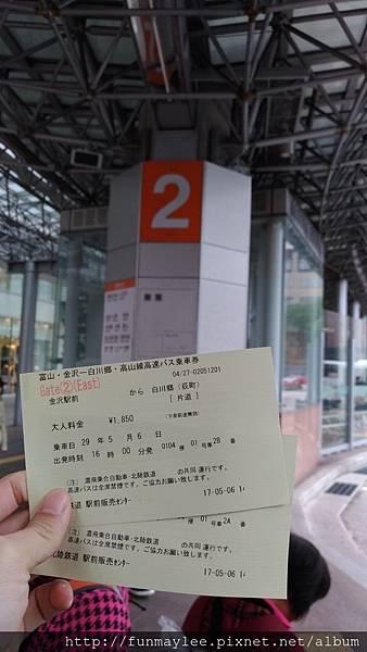 6_2高速巴士1.jpg