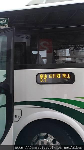 6_3巴士1.jpg