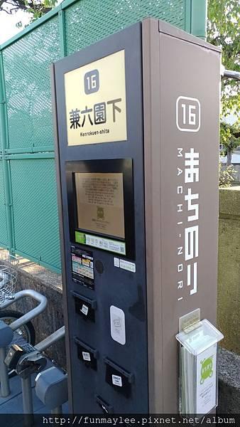 5_2金澤U-BIKE.jpg