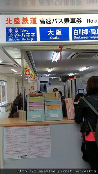 6_1金澤to白川.jpg