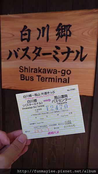 9_1白川to高山.jpg