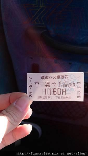 9_3平湯to上高地.jpg