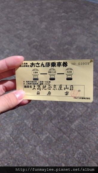 10_1上高地to大正池.jpg