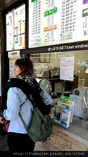 9_3平湯買票.jpg