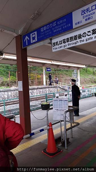 11_6新島車站2.jpg