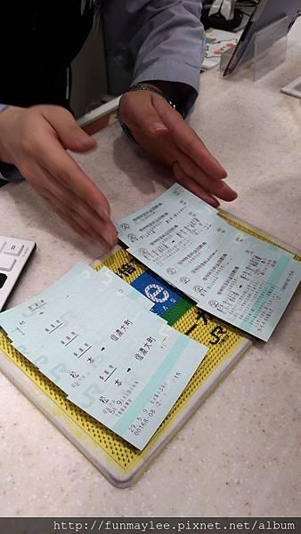 12_3車票.jpg
