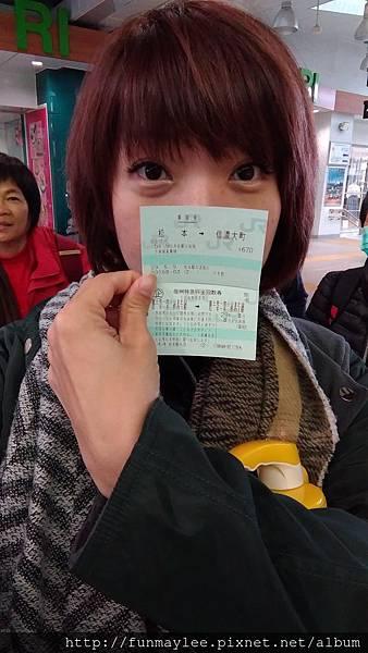 12_3車票1.jpg