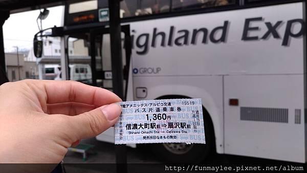 13_4車票+巴士.jpg