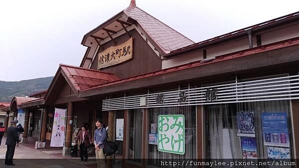 13_1信濃大町車站.jpg