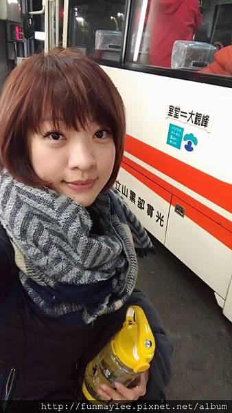 17_3大觀峰to室堂.jpg