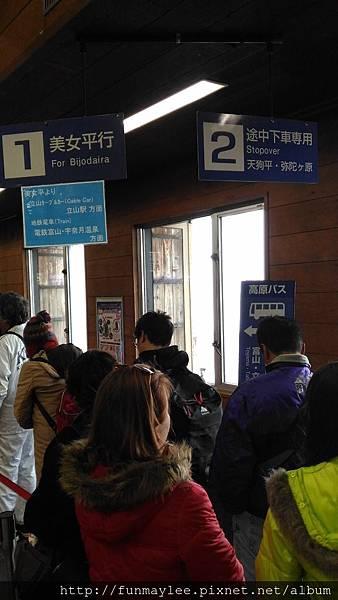 18_1室堂站.jpg