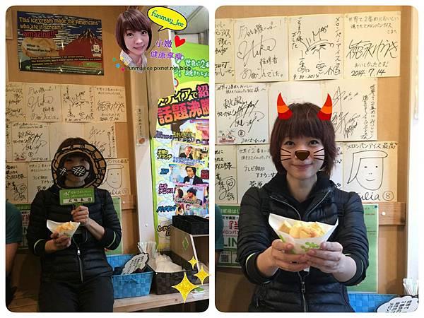 Blog_170605_0020.jpg