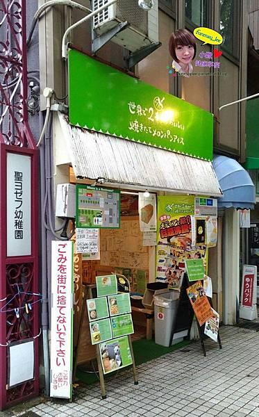 Blog_170605_0018.jpg