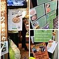Blog_170605_0023.jpg