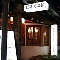 Blog_170605_0029.jpg