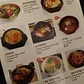 Blog_170605_0037.jpg
