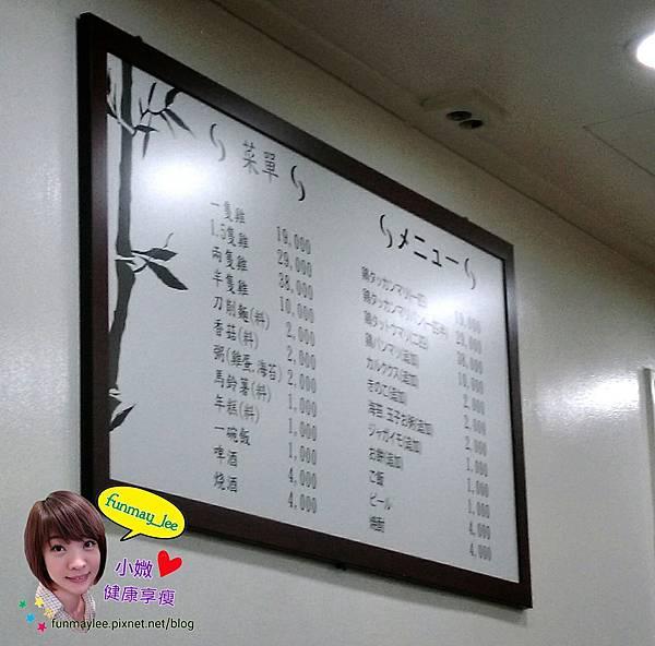 Blog_170609_0041.jpg