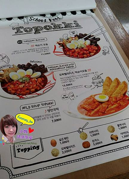 Blog_170612_0052.jpg