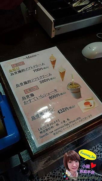 Blog_170605_0025.jpg