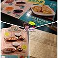 Blog 0621_170621_0038.jpg