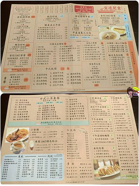 Blog 0621_170621_0023.jpg