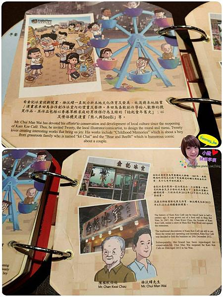 Blog 0621_170621_0022.jpg