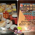 Blog 0621_170621_0015.jpg